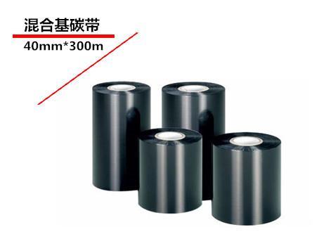 混合基碳带 40*300